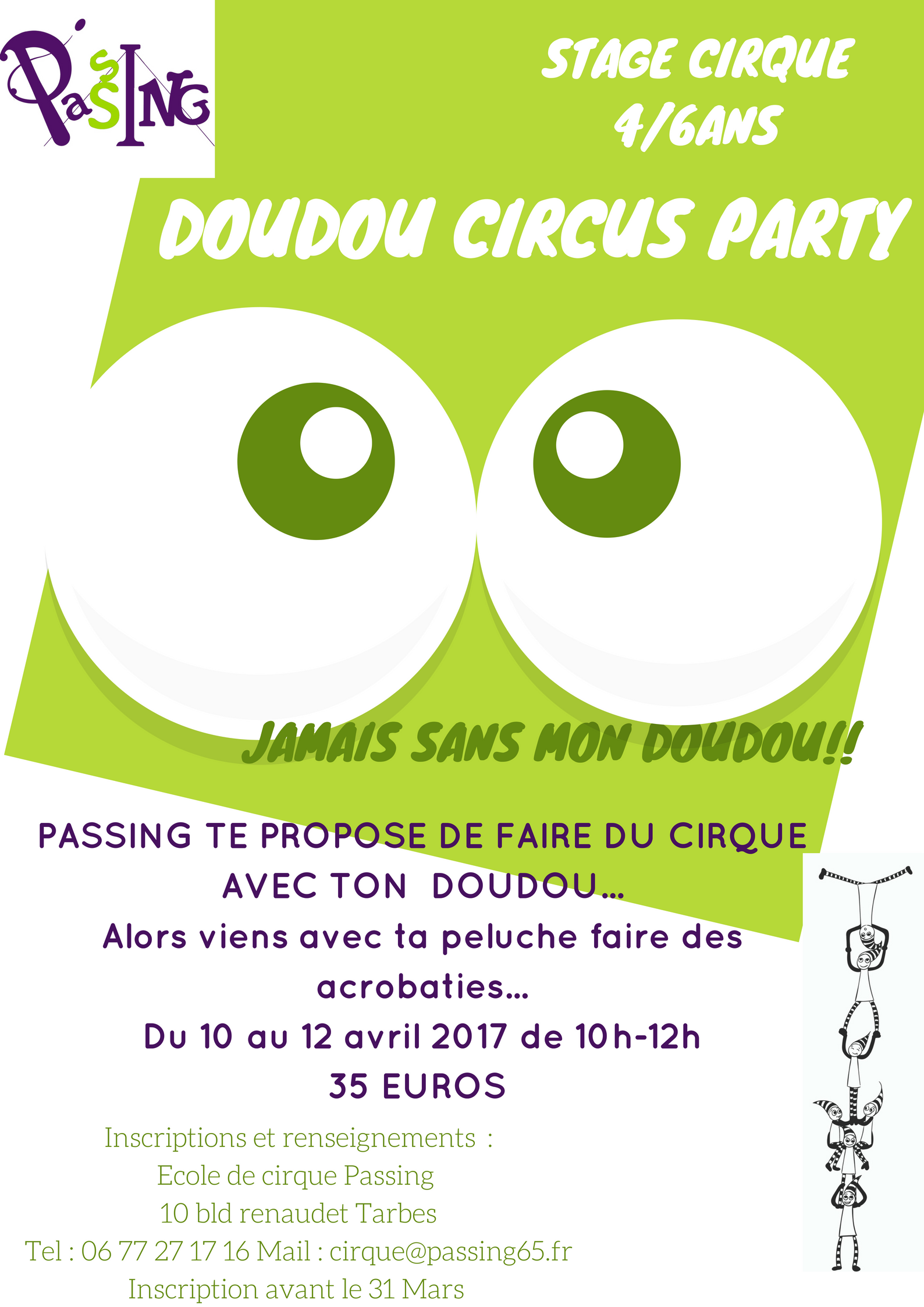DOUDOU CIRCUS PARTY (2)